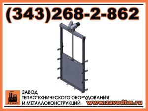 Затвор щитовой с электроприводом