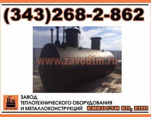 Емкость дренажная ЕПП 40-2400-900-1