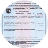 Сальниковые компенсаторы сертификат