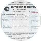 Воздухосборники А1И сертификат